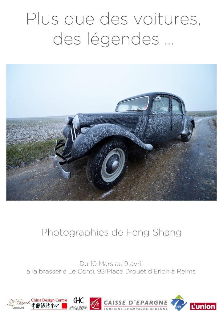 """Affiche de l'exposition """" Plus que des voitures, des légendes"""" de Feng Shang"""
